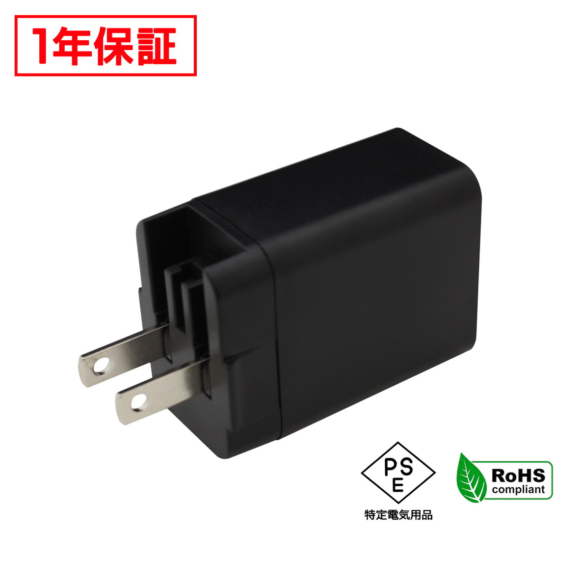 6725(1個) ACアダプタ【安心の1年保証】 2.5A USB [2ポート] AC100V-DC5V (MKC-0502500VFDT) Merryking (PSEマーク付/RoHS)
