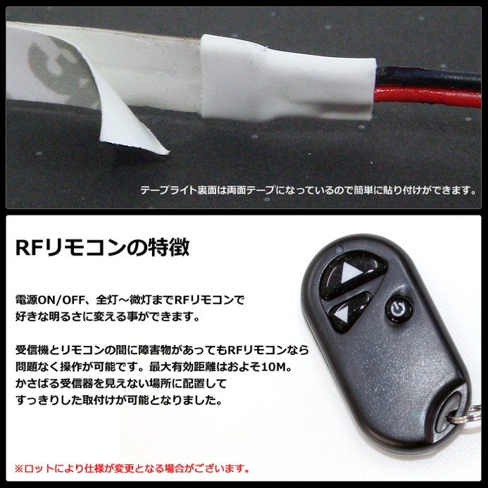 【らくらく150cm×3本セット】 防水3チップ LEDテープライト(RoHS対応) +調光器+対応アダプター付き