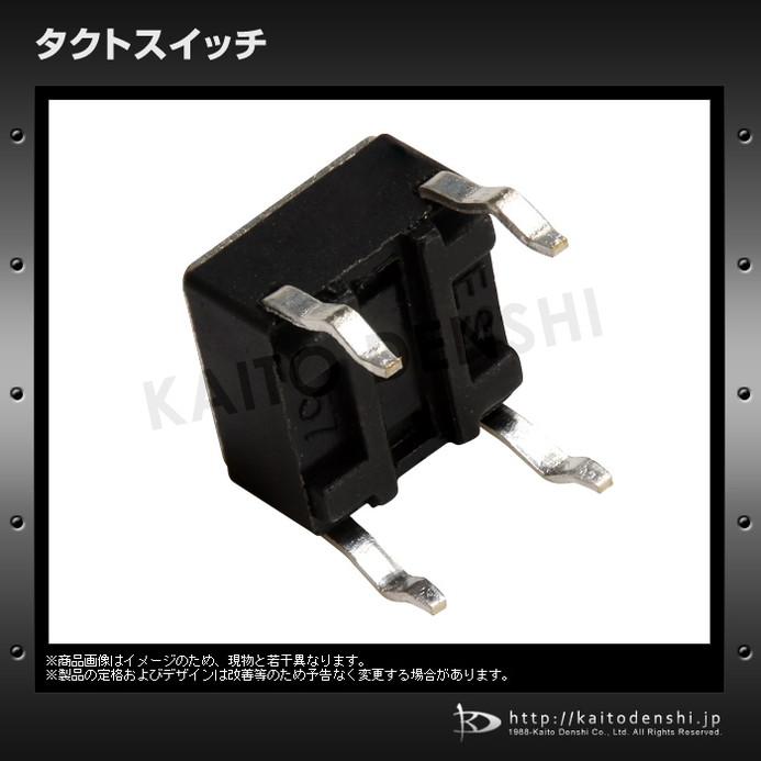 Kaito7749(100個) タクトスイッチ