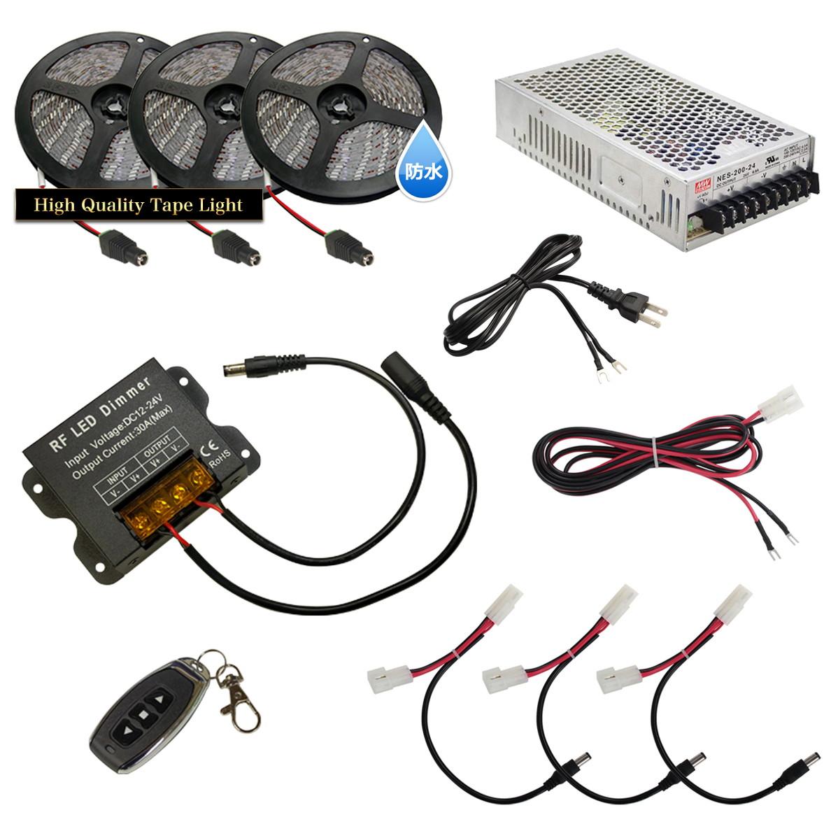 【らくらく300cm×3本セット】 防水3チップ LEDテープライト(RoHS対応) +調光器+対応アダプター付き