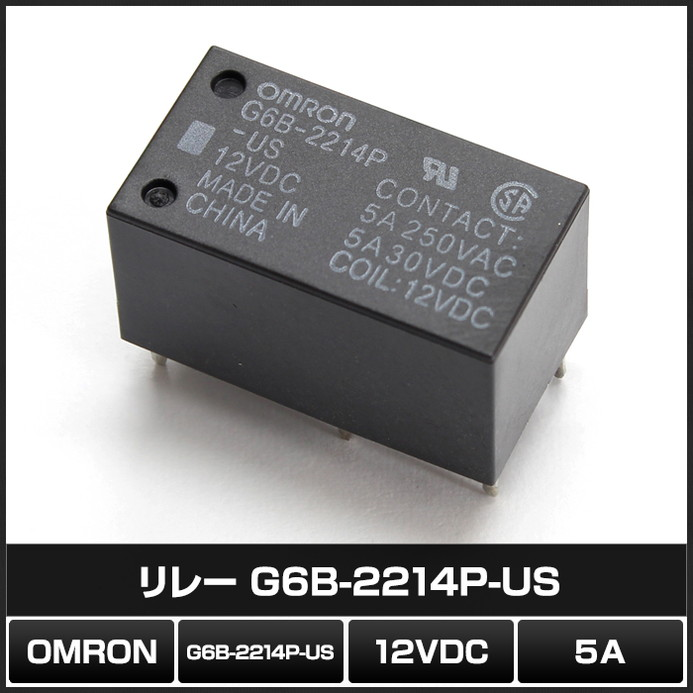 7708(100個) リレー 12VDC G6B-2214P-US [OMRON]