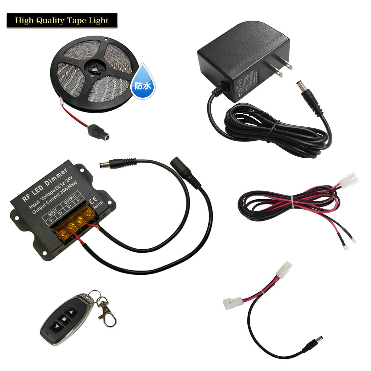 【らくらく150cm×1本セット】 防水1チップ LEDテープライト(RoHS対応) +調光器+対応アダプター付き