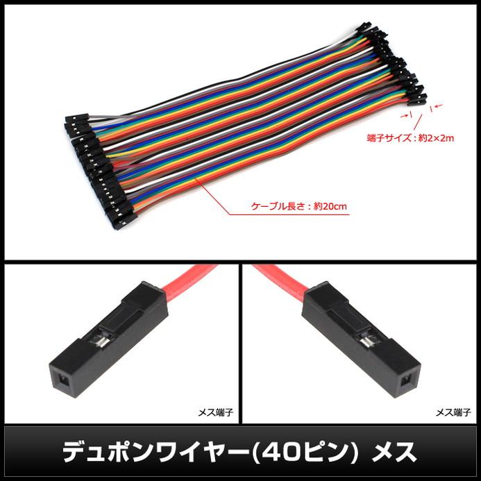 Kaito6063(100個) デュポンワイヤー (40ピン) メス