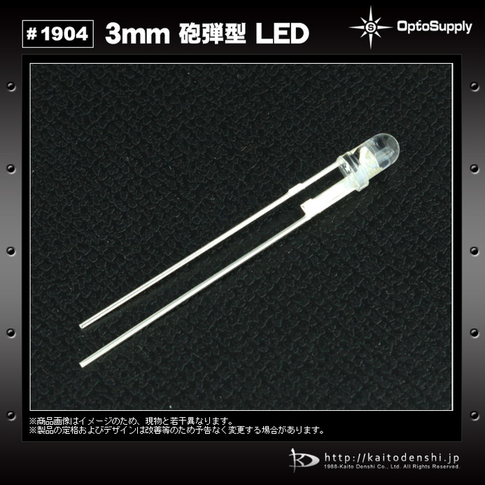 Kaito1904(500個) LED 砲弾型 3mm Red OptoSupply Deluxe Power 45000mcd 70mA [OS5RKA3131P]