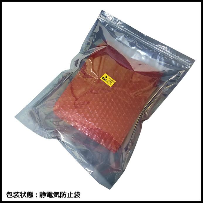 0332(10枚) 気泡緩衝袋 13×21cm