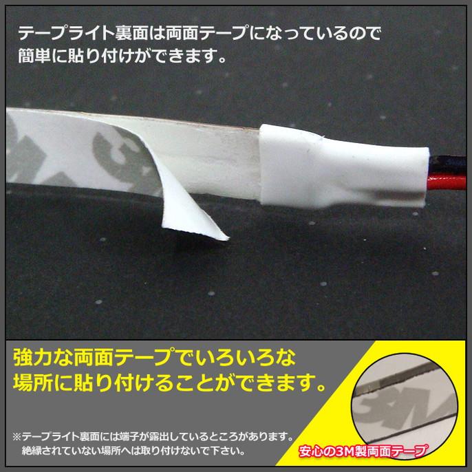 [10cm×10本] 高密度(120LED/1M) 12V LEDテープライト 防水 黒ベース