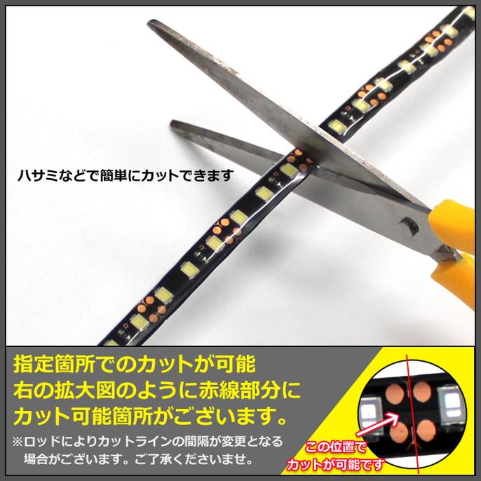 [15cm×10本] 高密度(120LED/1M) 12V LEDテープライト 防水 黒ベース