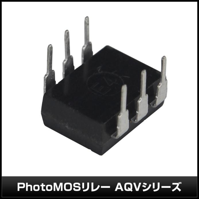 [10個] PhotoMOSリレー AQVシリーズ (DIP 6Pin) Panasonic