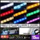[15cm×2本] 超安12V 防水 LEDテープライト 3チップ 15cm [白ベース | ケーブル12cm]