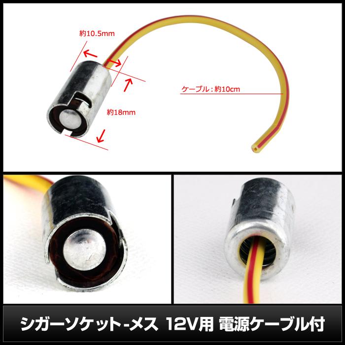 Kaito5956(10個) BA9Sソケット