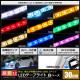 [30cm×2本] 超安12V 防水 LEDテープライト 3チップ 30cm [白ベース | ケーブル12cm]