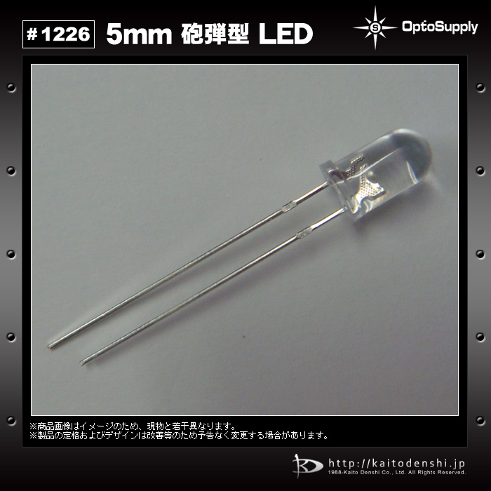 1226(1000個) LED 砲弾型 5mm 青色 OptoSupply 12000〜14000mcd OSB5SA5111A