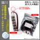 [10cm×2本] 超安12V 防水 LEDテープライト 3チップ 10cm [黒ベース   ケーブル12cm]
