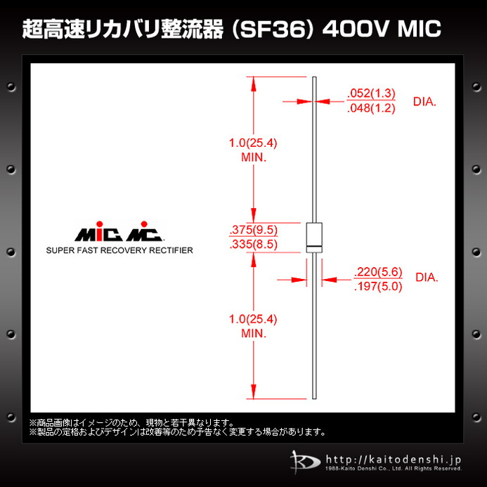 7174(50個) 超高速リカバリ整流器 (SF36) 400V MIC