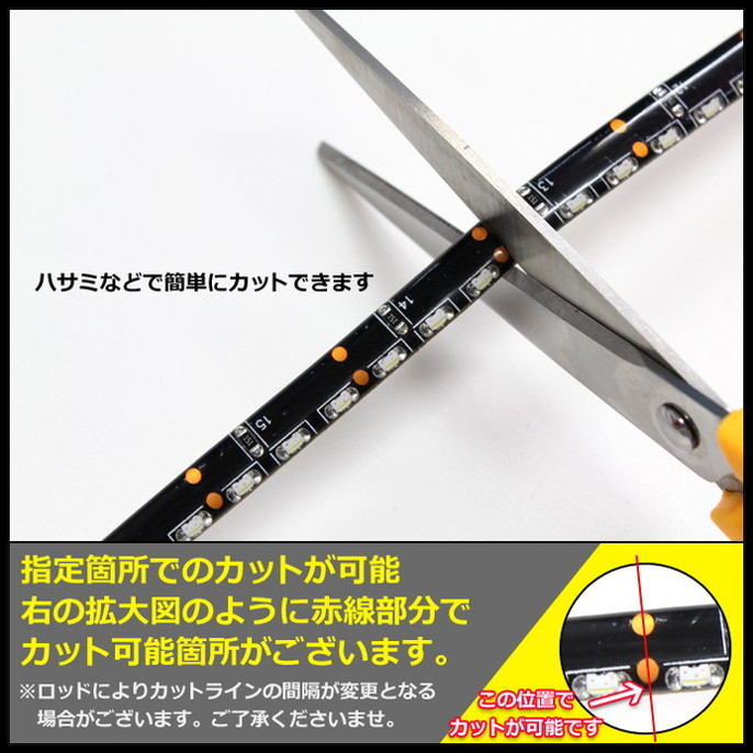 側面発光12V(10本) 防水 8mm LEDテープライト 1チップ 180cm (120LED/m) 両端子 [黒ベース]