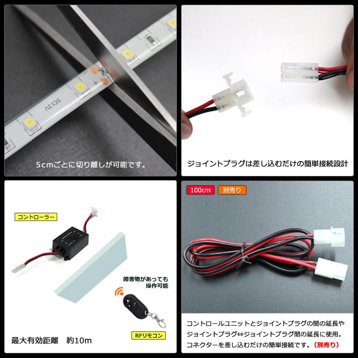 【らくらく150cm×4本セット】 防水1チップ LEDテープライト(RoHS対応) +調光器+対応アダプター付き