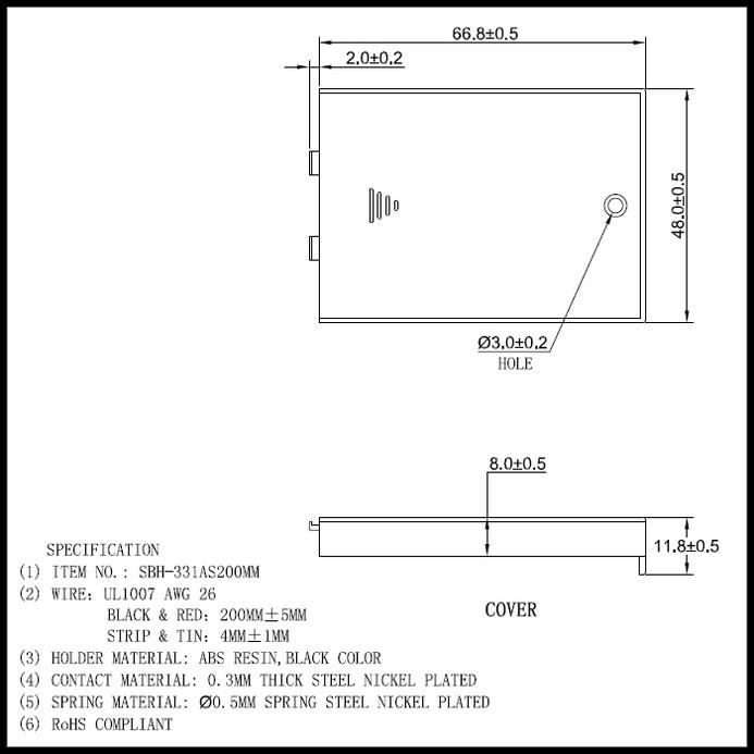 6471(1個) 電池ボックス 単3乾電池×3本 (SBH-331AS) フタ・スイッチ付 ケーブル20cm