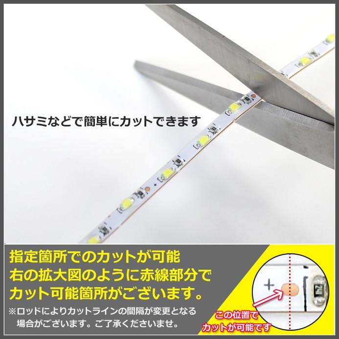 USB 流れるLEDテープライト 防水[1206 SMD] 白ベース 50cm DC5V コントローラ一体型