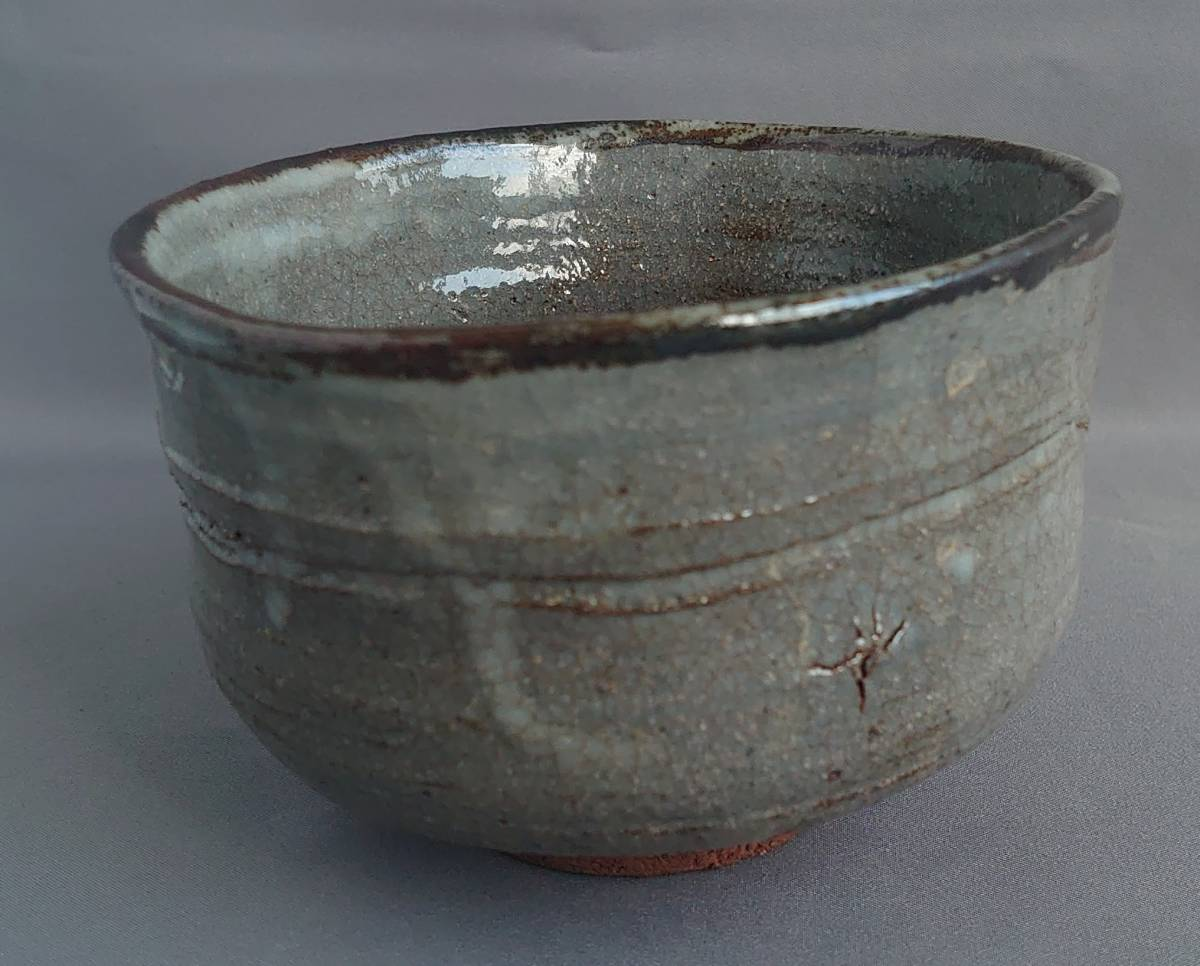 清水楽山 老松茶碗 -遠州流茶道宗家12世 小堀宗慶 歌銘 書付-