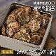 旅サラダ で絶賛 紹介広島牡蠣老舗の味! カンカン焼き 殻付き牡蠣15個[生食可]