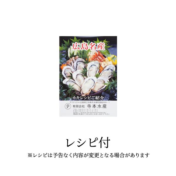 広島牡蠣老舗の味!特選 むき身牡蠣1kg[生食用]