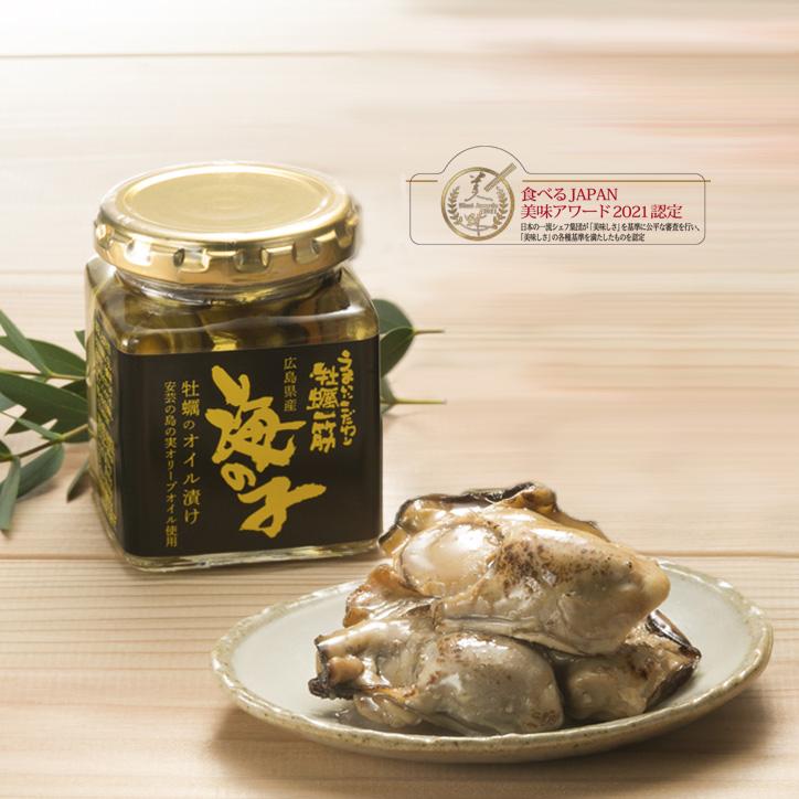 旅サラダ めざましテレビ いのお飯 で紹介 海の子牡蠣のオイル漬け120g2個