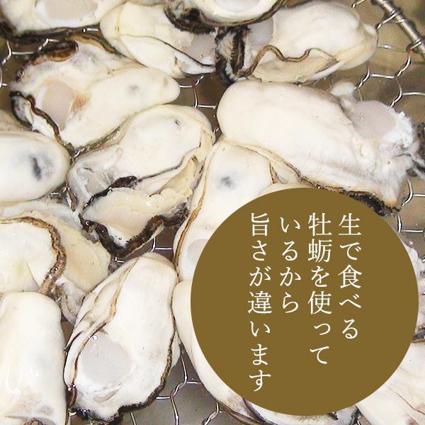 かきすき 牡蠣のすき焼き