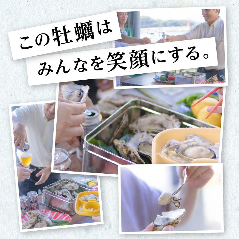 カンカン焼き冷凍 殻付き 牡蠣 35個 加熱用[送料無料]広島産 牡蠣 老舗の味!