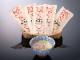 あごだしで長崎ラーメンセット【お得用】【レシピ付き】