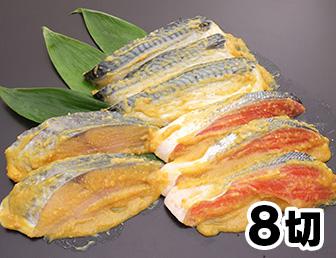 自家製漬魚3種8切(さわら・さば・銀鮭)
