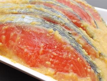 自家製銀鮭西京風味噌漬 5切