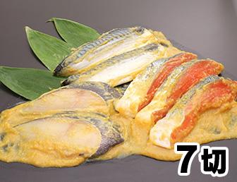 自家製漬魚3種7切(銀だら・さば・銀鮭)