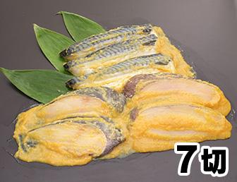自家製漬魚3種7切(銀だら・カラスがれい・さば)