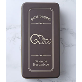 【完売】【特別販売】petit paquet(プティ・パケ)