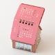 【完売につき販売終了】鎌倉紅谷カレンダー2022