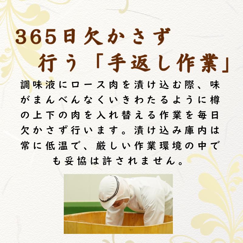 KDA-1004布巻きロースハム2本セット