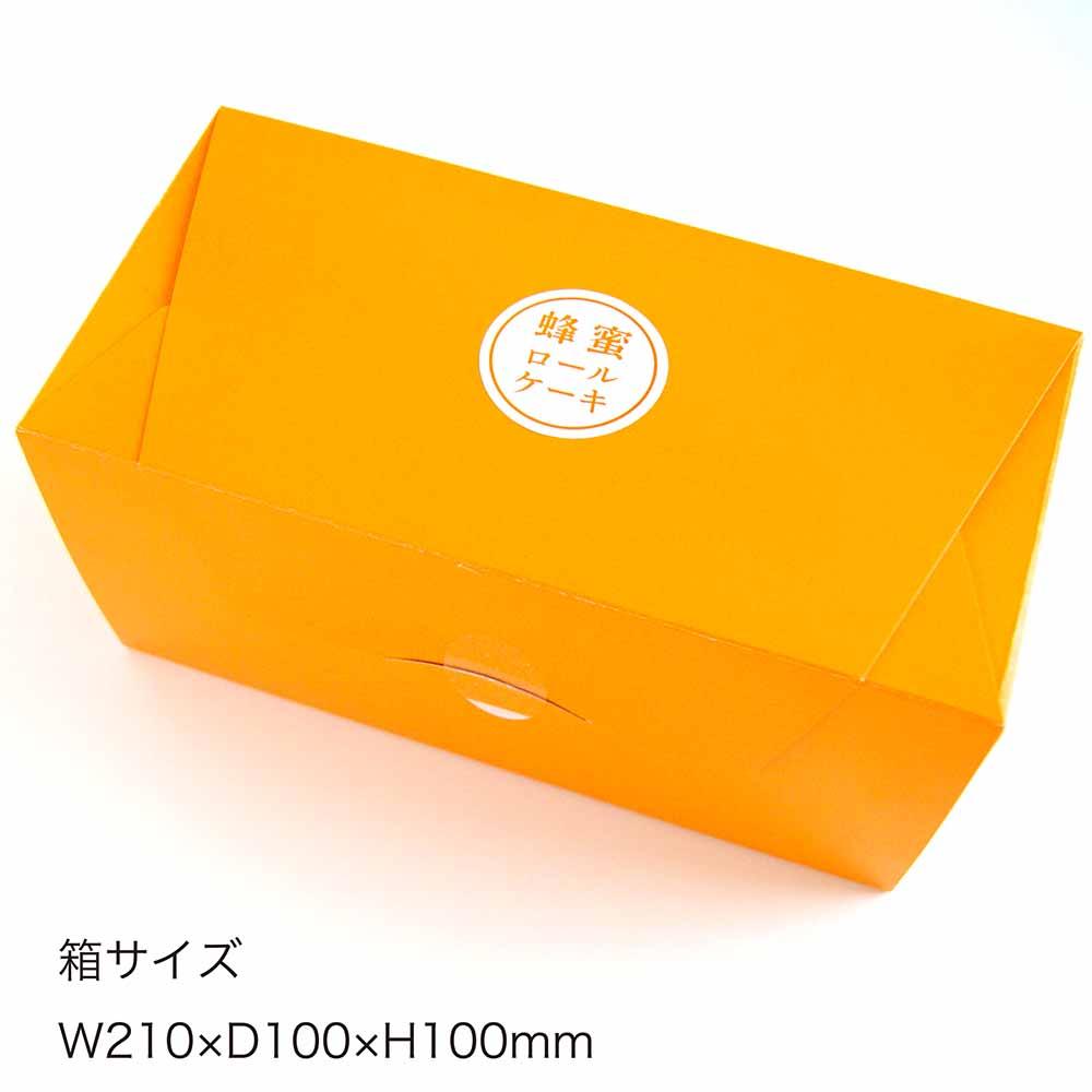 【敬老の日】しあわせ香る蜂蜜ロールケーキ