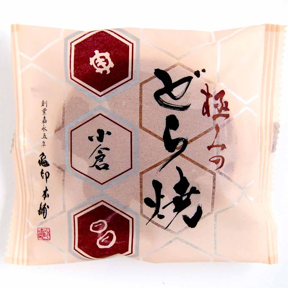 極みのどら焼き(小倉・栗)5-10個入