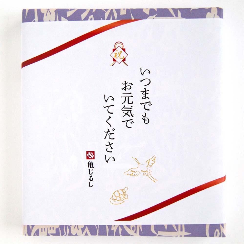 【敬老の日】水戸銘菓撰