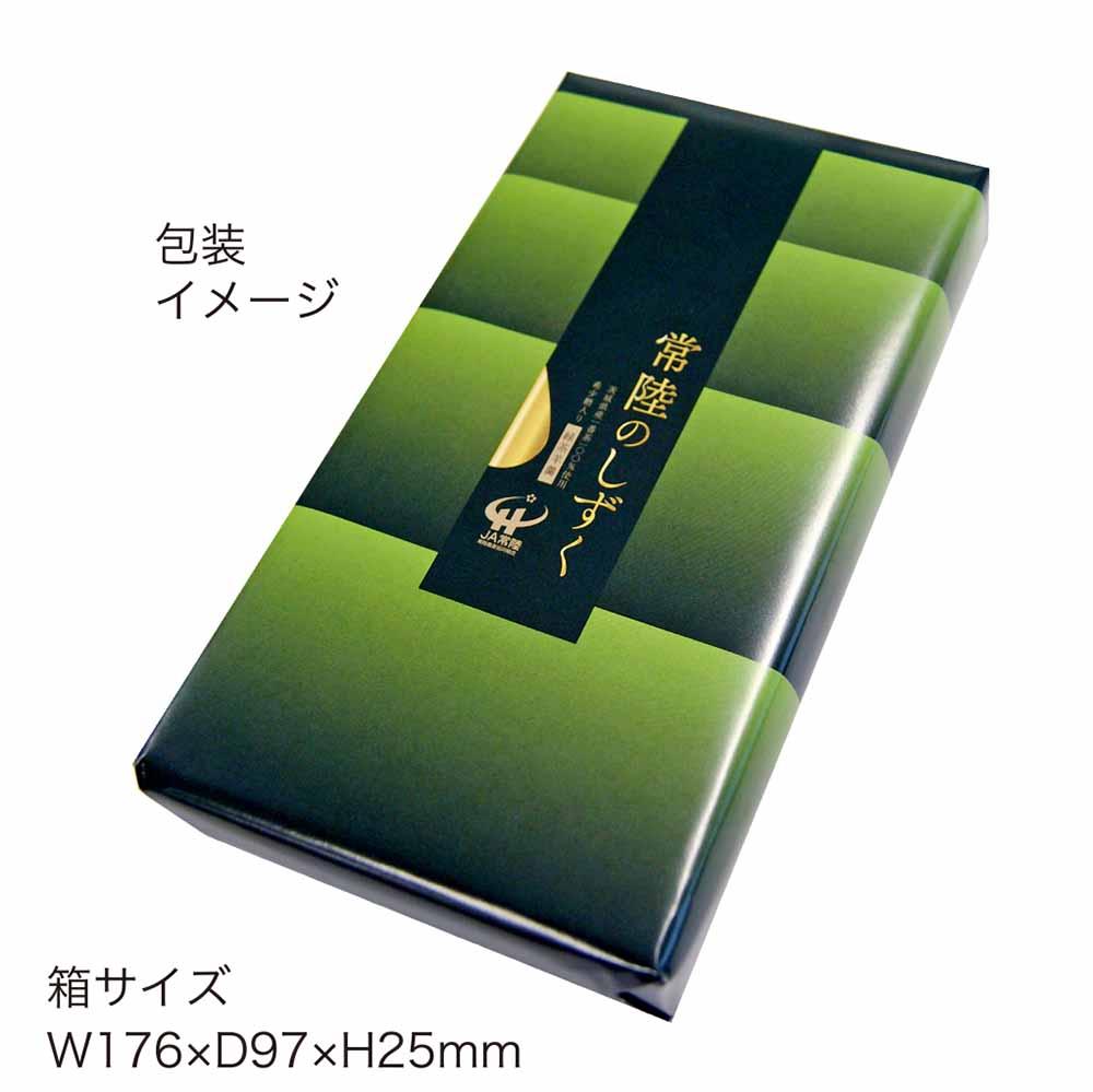 常陸のしずく緑茶羊羹(5本入)