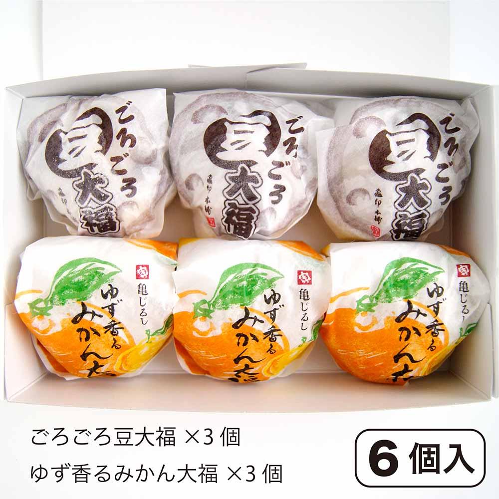 ゆず香るみかん大福(6個入)