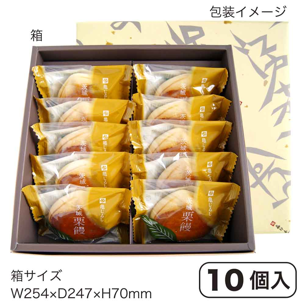 茨城栗饅 5-15個入