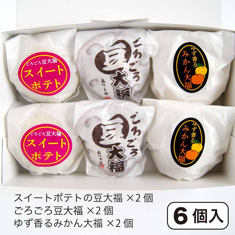 【期間限定】大福オールスターズ(6個入)