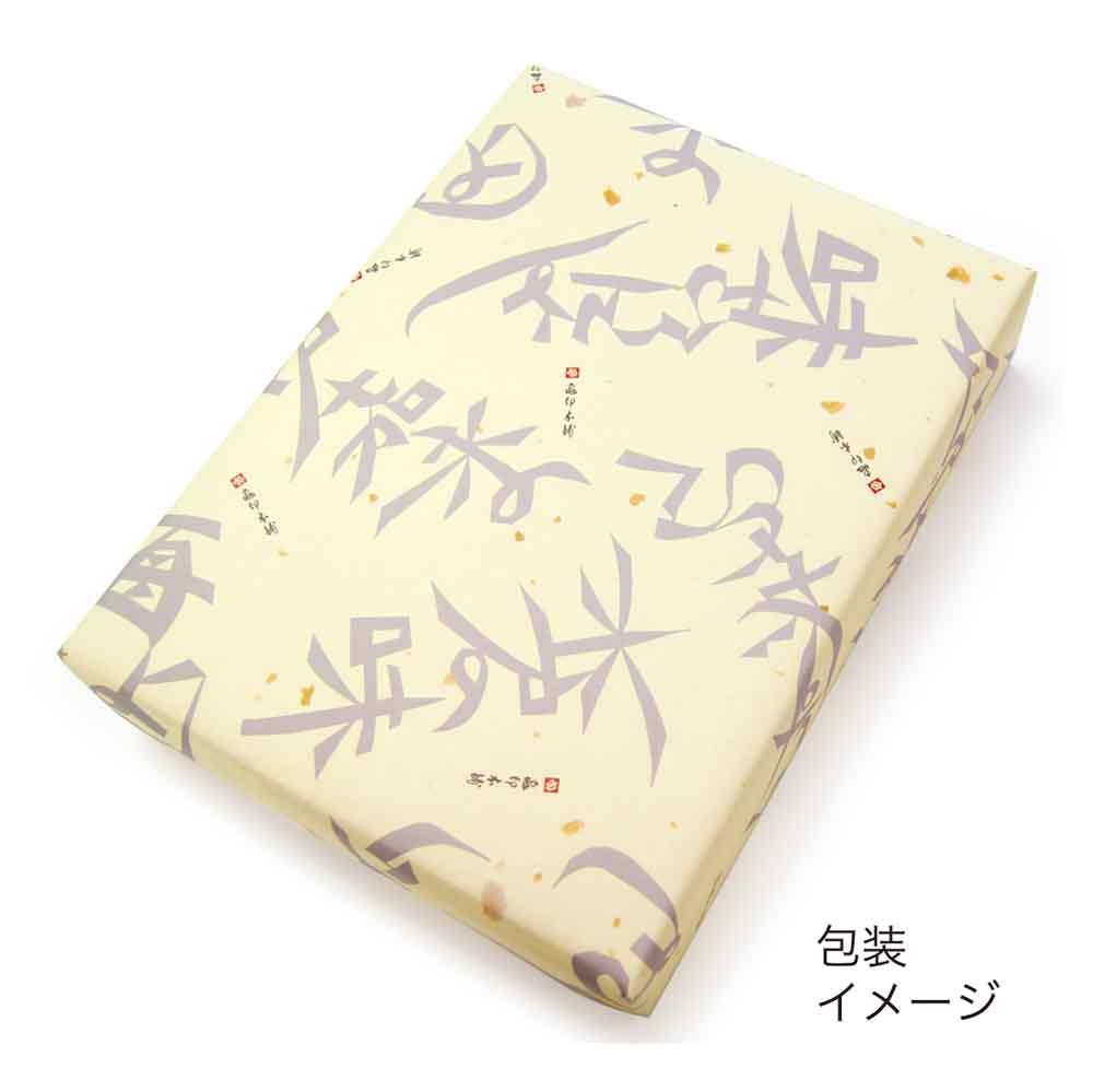 おすすめ商品詰合せ【亀菓撰(30個入)】