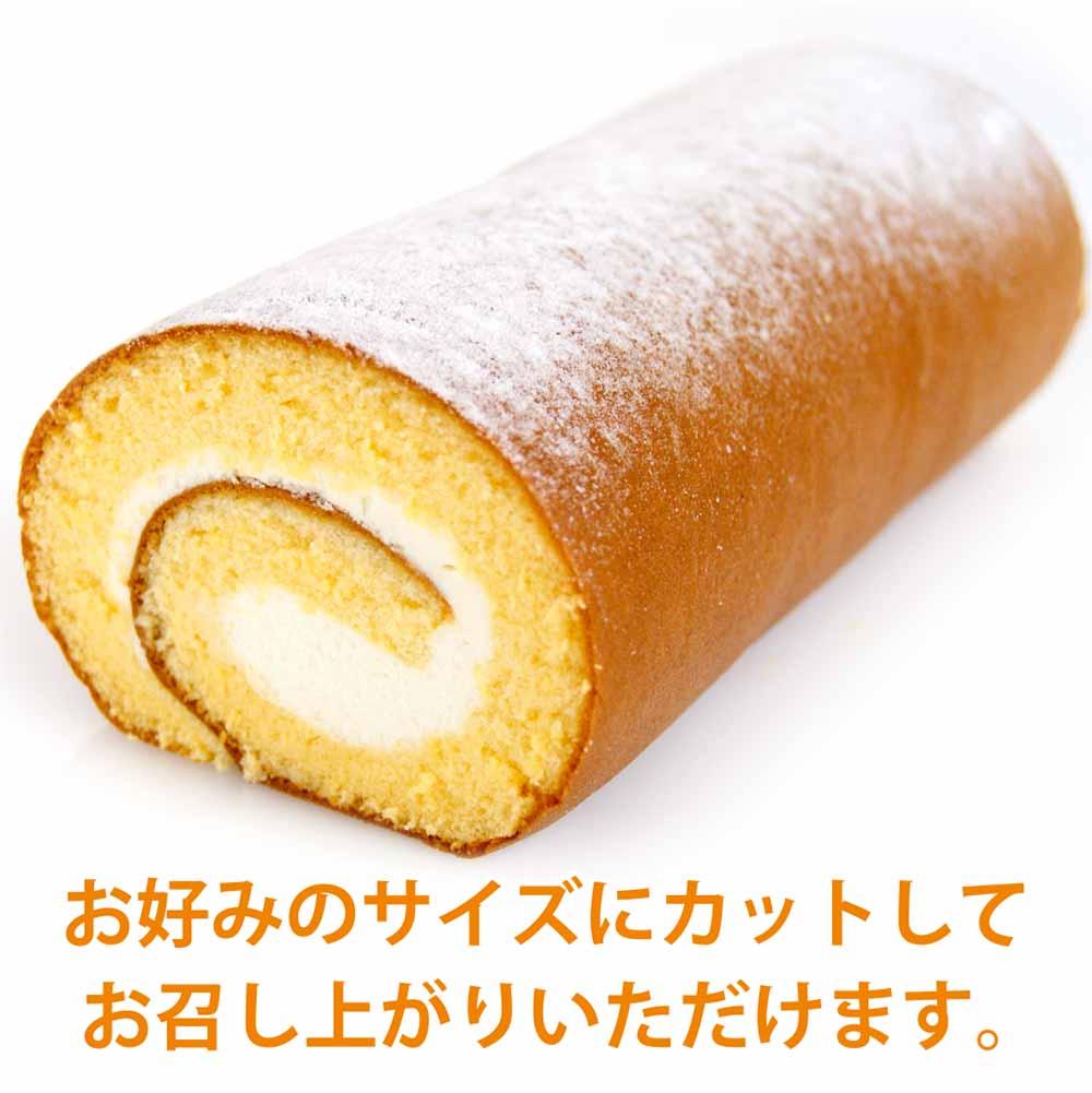 しあわせ香る蜂蜜ロールケーキ