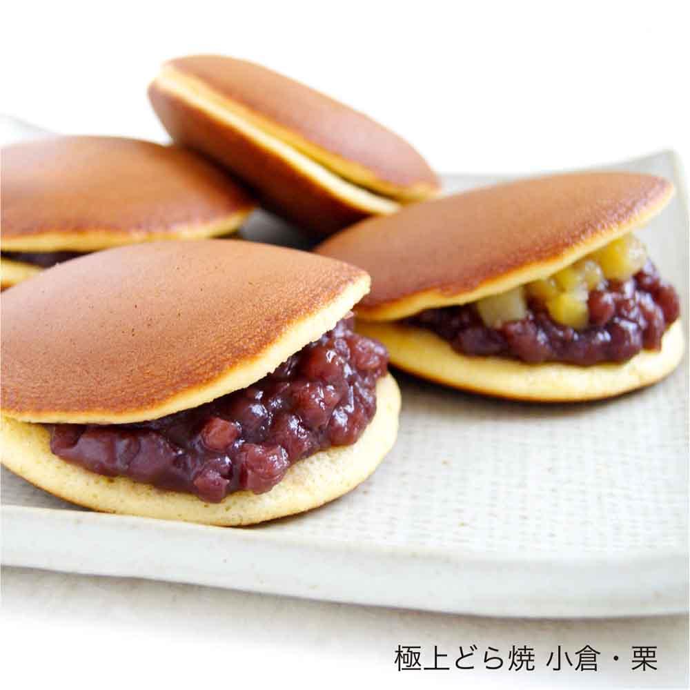 おすすめ商品詰合せ【亀菓撰(18個入)】