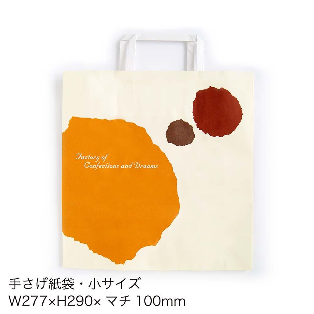 おすすめ商品詰合せ【亀菓撰(12個入)】