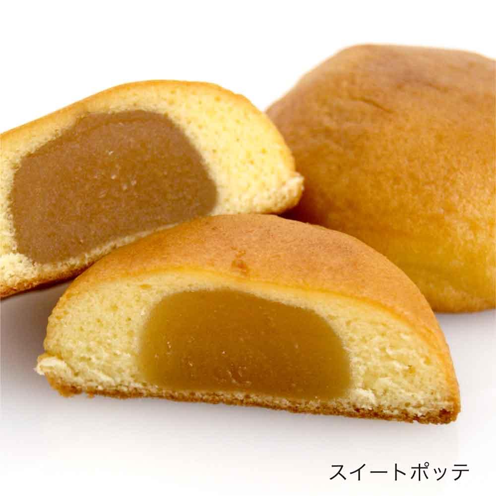 おすすめ商品詰合せ【亀菓撰(15個入)】