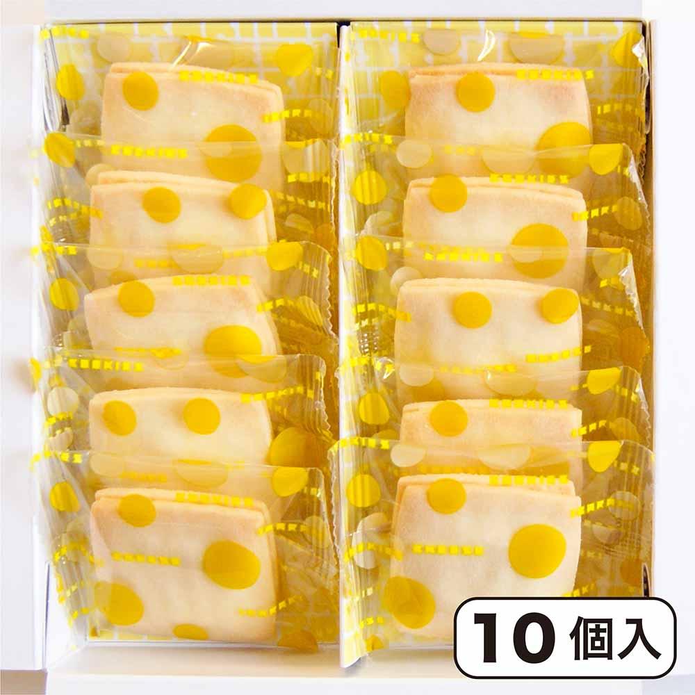 いばらきチーズクッキー(10個入)