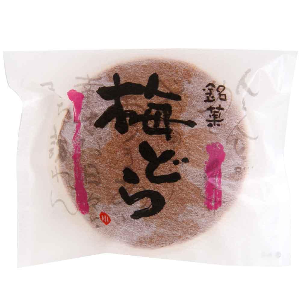 【茨城県産】梅どら焼き(5個入)